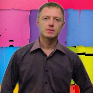 Алексей, 42 года, Кунгур
