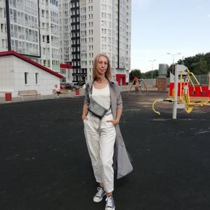 Ольга, 43 года, Пермь