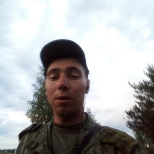Евгений, 25 лет, Грязи