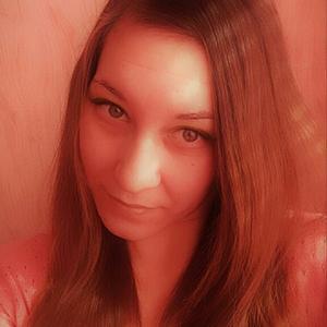 Валентина, 33 года, Димитровград