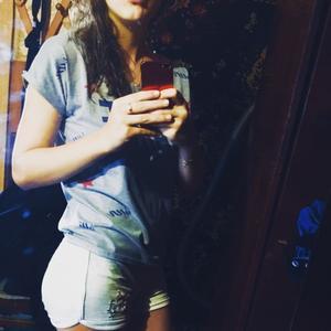 Кристина, 23 года, Смирных