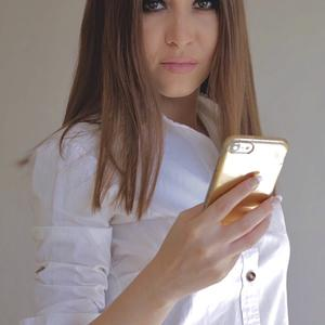Юлия, 31 год, Саракташ