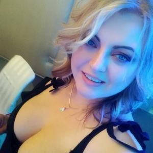 Александра, 31 год, Донецк