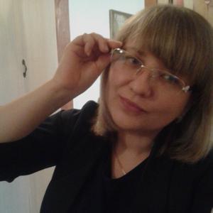 Елена, 41 год, Белореченск