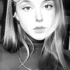 Alisa, 21 год, Санкт-Петербург