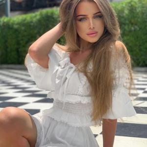 Екатерина, 30 лет, Кузнецк