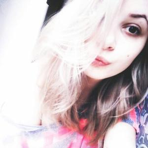Александра, 22 года, Ессентуки