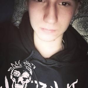 Евгений, 20 лет, Свободный