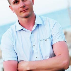 Евгений, 39 лет, Подольск