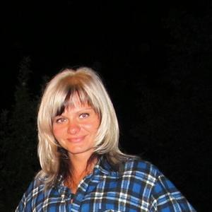 Мариямария, 37 лет, Вилючинск