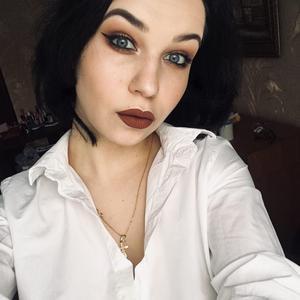 Александра, 23 года, Рузаевка