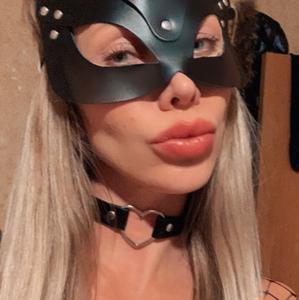 Margo, 33 года, Елизово