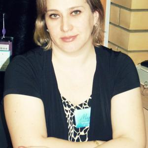 Марина, 46 лет, Кострома