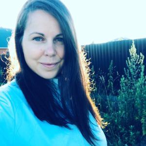 Кристина, 32 года, Геленджик