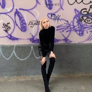 Ангелина, 19 лет, Петрозаводск