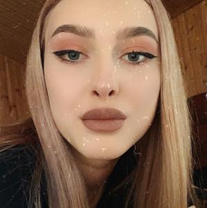 Аделина, 22 года, Краснодар