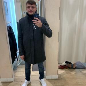 Владислав, 25 лет, Новосибирск
