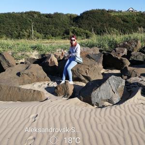 Наталья, 39 лет, Южно-Сахалинск