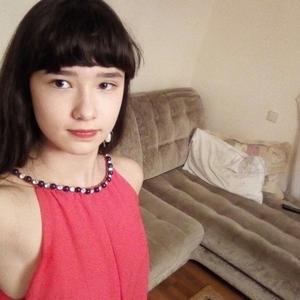 Анастасия, 22 года, Жуковский