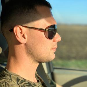 Иван, 34 года, Магадан