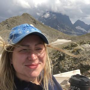 Анна, 31 год, Заречный