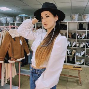 Соня, 22 года, Воронеж