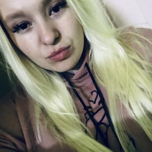 Дарья, 22 года, Красновишерск