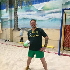 Евгений, 39 лет, Архангельск