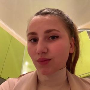 Наталья, 24 года, Уфа
