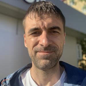 Евгений, 43 года, Южно-Сахалинск