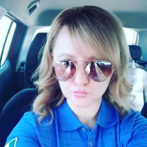 Нюша, 36 лет, Самара