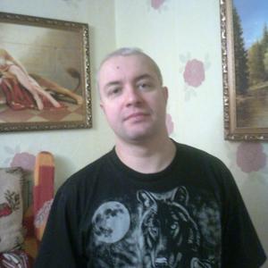 Руслан, 41 год, Мурманск