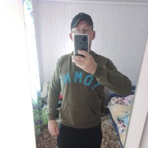 Анатолий, 25 лет, Новомосковск
