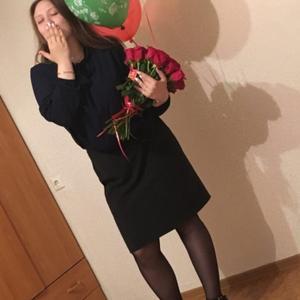 Екатерина, 21 год, Новосибирск