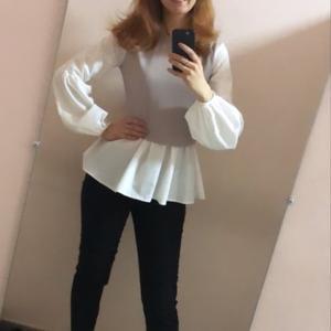 Natalia, 31 год, Омск