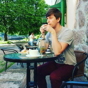 Артём, 25 лет, Нижний Новгород