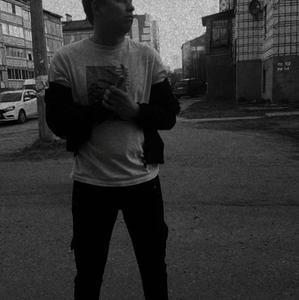 Алексей, 24 года, Сыктывкар