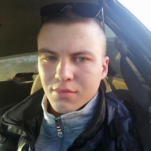Дмитрий, 24 года, Петропавловск-Камчатский