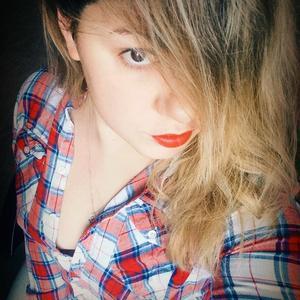 Анкета Удалена, 31 год, Борисоглебск