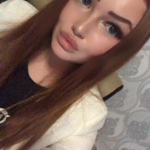 Алина, 34 года, Реж