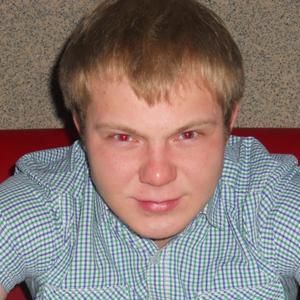 Дмитрий, 32 года, Кострома