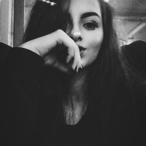 Екатерина, 29 лет, Надым