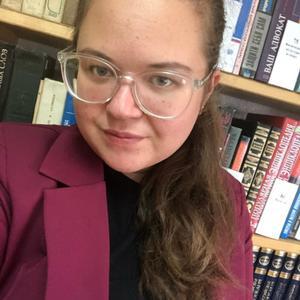 Алёна Быкова, 27 лет, Бестужево