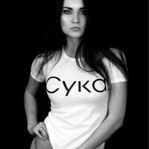 Ольга, 33 года, Переславль-Залесский