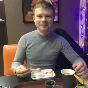 Дмитрий, 27 лет, Асбест