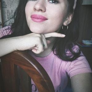 Олеся, 22 года, Зима