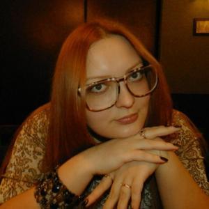 Анастасия, 32 года, Зеленодольск