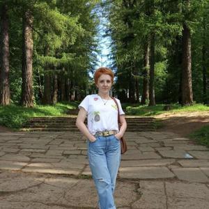 Анна, 45 лет, Солнечногорск
