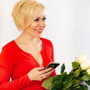 Олеся, 36 лет, Тюмень