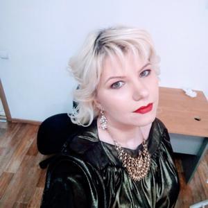 Наталья, 29 лет, Тверь